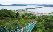 天橋立が一望できる、傘松公園。意外と穴場!?