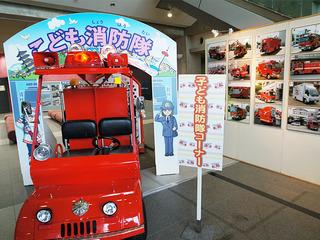 京都市市民防災センターで本格的な暴風体験や地震体験が全て無料で体験できる!